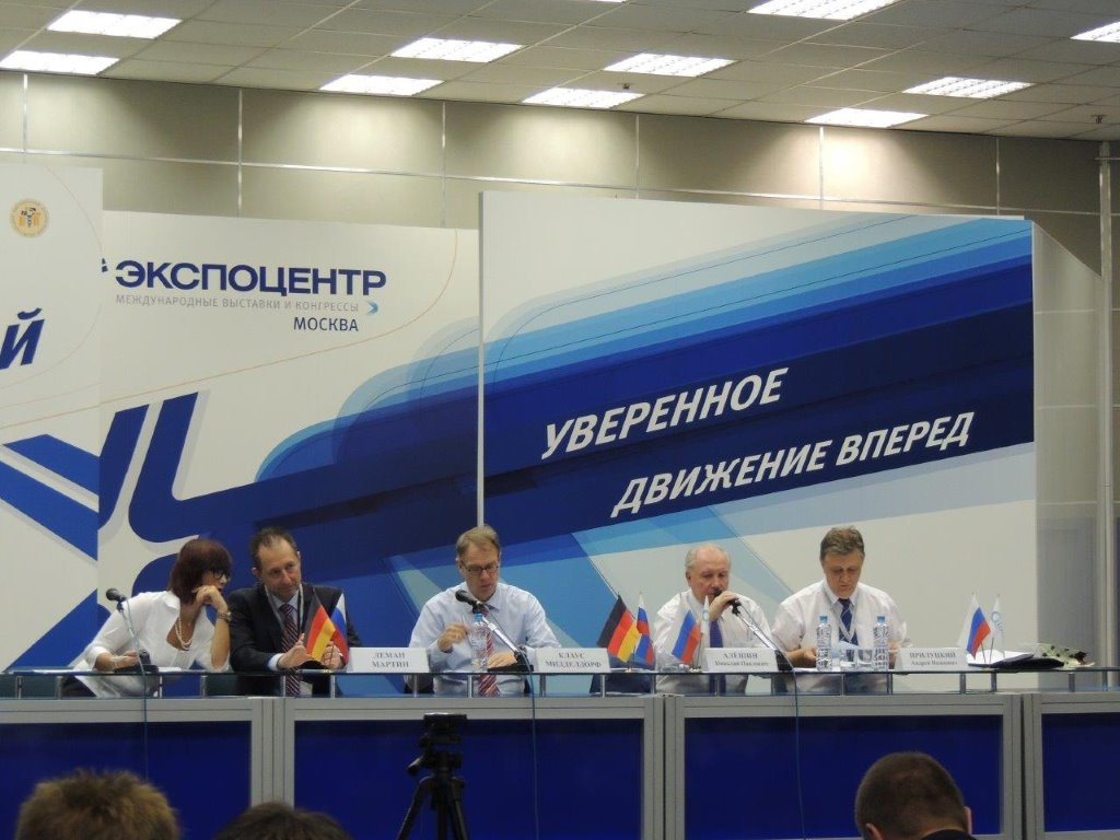 Конференция НАКС «Сварка – взгляд в будущее 2013», г. Москва