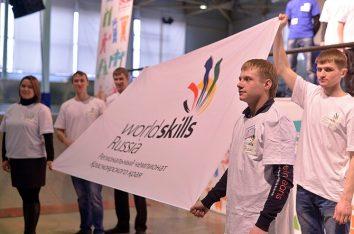 II Региональный чемпионат WORLDSKILLSRUSSIA 2015